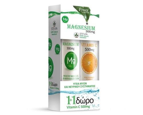 Power Health Stevia Magnesium 300mg & Δώρο Vitamic C Πορτοκάλι 500mg, 20+20eff tabs