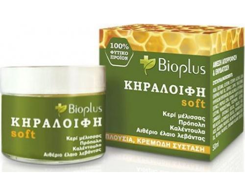 Bioplus, Κεραλοιφή για Δερματικά προβλήματα, 50ml