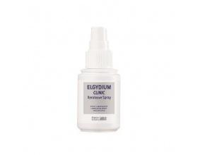 Elgydium Clinic Xeroleave Spray  Λιπαντικό Σπρέι για το Ξηρό Στόμα 70ml