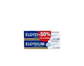 ELGYDIUM Multi-Action Toothpaste Οδοντόπαστα για ούλα, προστασία από τερηδόνα, οδοντική πλάκα, δροσερή αναπνοή 75ml +75ml