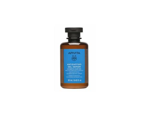 APIVITA ANTISEPTIC HAND GEL Αντισηπτικό τζέλ χεριών με 80 % αιθυλική αλκοόλη 50ml