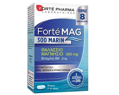 FORTE PHARMA ForteMAG 300mg, Μαγνήσιο φυσικής προέλευσης για το στρές-κούραση-χρόνια κόπωση , 56 Tablets