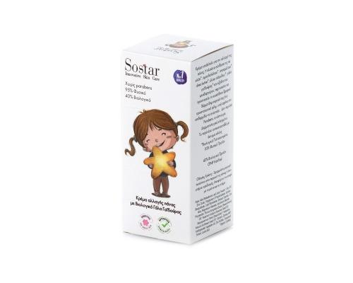 """Sostar """"Το Γάλα"""" Βρεφική Κρέμα Αλλαγής Πάνας, Περιποιείται και προστατεύει το ευαίσθητο βρεφικό δέρμα  75ml"""