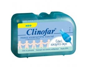 CLINOFAR ΝΕΟΣ Ρινικός Αποφρακτήρας για Βρέφη με Εύκαμπτο Άκρο με 5 Προστατευτικά Φίλτρα, 1τμχ.