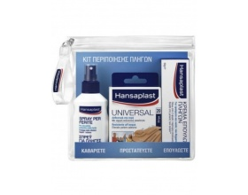 Hansaplast Κit Περιποίησης Πληγών Αντισηπτικό Σπρέι για Καθαρισμό των Πληγών 100ml + Επιθέματα Πληγών 20 Τμχ + Κρέμα Επούλωσης Πληγών για Τραύματα και Ουλές του Δέρματος 50gr
