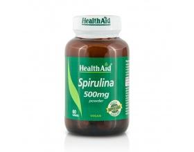 Health Aid Spirulina 500mg 60 Veg. Tabs, Συμπλήρωμα Διατροφής ιδανικό για τόνωση και απώλεια βάρους