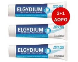 ELGYDIUM Anti-Plaque Οδοντόπαστα κατά της πλάκας για ευαίσθητα ούλα 100ml+100ml+100ml