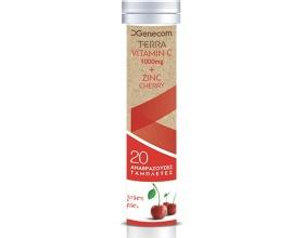 Genecom TERRA Vitamin C 1000mg + Zinc Cherry Συμπλήρωμα διατροφής με βιταμίνη C 20 αναβράζοντα δισκία με γεύση κεράσι