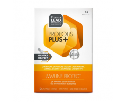 Pharmalead Propolis Plus+ Immune Protect Συμπλήρωμα διατροφής με πρόπολη & μέλι μανούκα , εχινάκεια βιταμίνη C , D3 & Ψευδάργυρο 15caps