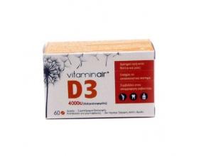 Medicair Vitaminair Air D3 4000iu , Συμπλήρωμα Διατροφής  για δυνατό ανοσοποιητικό, γερά οστά και δόντια 60 δισκία
