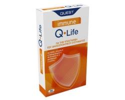 QUEST immune Q -Life Συμπλήρωμα διατροφής για την υποστήριξη του ανοσοποιητικού συστήματος με ψευδάργυρο & σελήνιο 30 ταμπλέτες