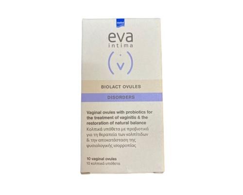 Intermed Eva Biolact, Κολπικά υπόθετα για τη θεραπεία των κολπίτιδων 10 κολπικά υπόθετα