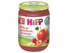 Hipp, Βρεφική Φρουτόκρεμα Μήλο-Φράουλα- Βατόμουρο Mετά τον 4ο Μήνα, 190gr.