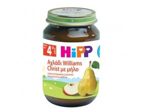 Hipp Φρουτόκρεμα Αχλάδι William Christ & Μήλο χωρίς προσθήκη ζάχαρης για μετά τον 4ο μήνα, 190gr