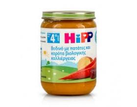 HiPP Βρεφικό Γεύμα Βοδινό με Πατάτες & Καρότα Μετά τον 4ο μήνα 190gr