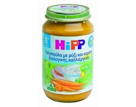 HiPP Βρεφικο Γευμα Υποαλλεργικο Με Γαλοπουλα, Ρυζι Και Καροτα απο τον 8ο μήνα, 190gr