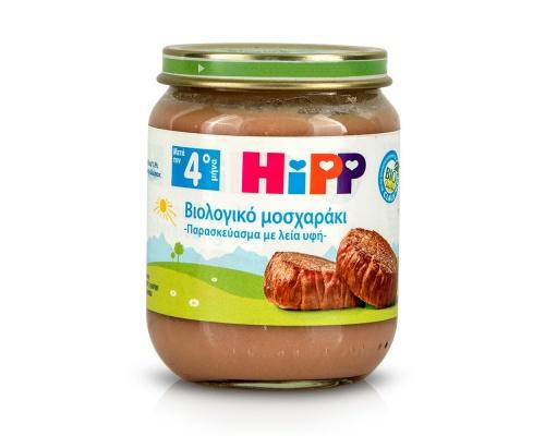 HiPP Βρεφικό Γεύμα Μοσχαράκι Μετα τον 4o μήνα, 125gr