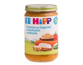 Hipp Βρεφικό Γεύμα Κουσκούς Με Λαχανικά Και Βιολογικό Κοτόπουλο 8o Μήνα, 190gr.