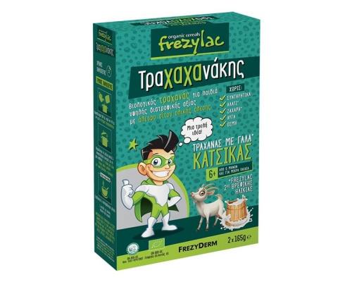 Frezylac Τραχαχανάκης, Βιολογικός Τραχανάς για Παιδιά με Γάλα Κατσίκας από 6+ μηνών, 2*165 gr