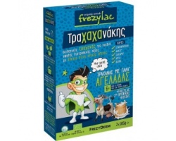Frezylac Τραχαχανάκης, Βιολογικός Τραχανάς για Παιδιά με Γάλα Αγελάδας από 6+ μηνών, 2*165 gr