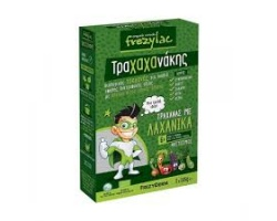 Frezylac Τραχαχανάκης, Βιολογικός Τραχανάς για Παιδιά με Λαχανικά από 6+ μηνών, 2*165 gr