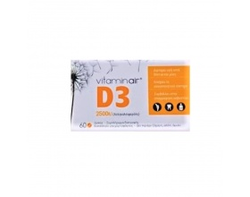 Medicair Vitaminair Air D3 2500iu , Συμπλήρωμα Διατροφής για δυνατό ανοσοποιητικό, γερά οστά και δόντια 60 δισκία