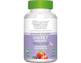 Chewy Vites Adults Sweet Dreams Oμαλή Λειτουργία του Ύπνου για ενήλικες σε μορφή gummies για εύκολη μάσηση και κατάποση με υπέροχη γεύση μούρων 60 ζελεδάκια