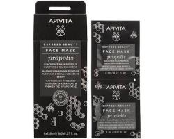 Apivita Express Beauty Face Mask Propolis Μαύρη μάσκα προσώπου για καθαρισμό & ρύθμιση της λιπαρότητας, με πρόπολη, 2x8ml