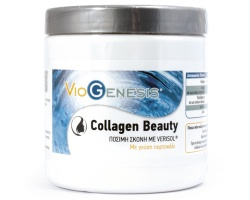 VIOGENESIS Collagen Beauty Drink Powder Συμπλήρωμα διατροφής Πόσιμη σκόνη με πεπτίδια υδρολυμένου κολλαγόνου Verisol, υαλουρονικό οξύ και βιταμίνες 240gr
