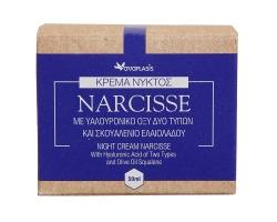 Anaplasis Κρέμα Νυκτός Narcisse με Υαλουρονικό Οξύ δύο τύπων και σκουαλένιο Ελαιολάδου Λειαίνει λεπτές γραμμές, ρυτίδες 50 ml