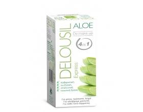 SJA Pharm Delousil Aloe De Make Up 4 σε 1 Ντεμακιγιάζ με Αλόη, Υγρό καθαρισμού από το μακιγιάζ για όλους τους τύπους δέρματος, κατάλληλο για αδιάβροχο μακιγιάζ  300ml