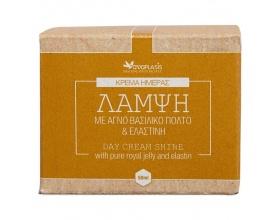 Anaplasis Κρέμα Ημέρας με Αγνό Βασιλικό Πολτό και Ελαστίνη πλούσια σε βιταμίνες και μέταλλα, αναζωογονούν το δέρμα, χαρίζοντας λάμψη και νεανικότητα 50 ml