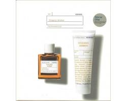 KORRES The fragrance SET Oceanic Amber Ανδρικό Άρωμα Eau De Toilette Oceanic Amber 50ml μαζί με Aftershave Balm Oceanic Amber 125ml
