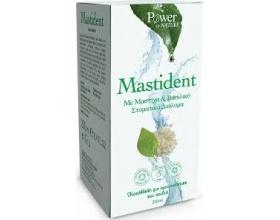 Power of Nature Mastident Στοματικό Διάλυμα με Μαστίχα & Βασιλικό κατάλληλο για την καθημερινή υγιεινή του στόματος  250ml