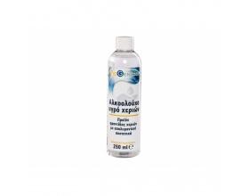 VIOGENESIS Alcohol Hand Liquid  Αλκοολούχο υγρό χεριών με απολυμαντικά συστατικά με Αιθυλική Αλκοόλη  78% , 250 ml