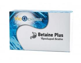 VIOGENESIS Betaine Plus Μοναδική σύνθεση από 513 mg πεπτικών ενζύμων με βεταΐνη, πεψίνη, παπαΐνη και βρομελίνη 60 caps