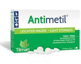 LERIVA Antimetil με Τζίντζερ & Πιπερόριζα για Ελαφρύ Στομάχι με Αντιεμετικές Ιδιότητες 36tbs