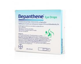 Bepanthol Bepanthene Eye Drops Monodoses Οφθαλμικές Σταγόνες Με Υαλουρονικό Νάτριο, 20x0.5ml