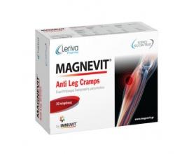 Leriva Magnevit Anti Leg Cramps για τις Κράμπες 30caps