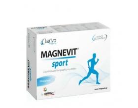 Levira Magnevit Sport Μαγνήσιο & Βιταμίνες D, B6 & E, 30caps
