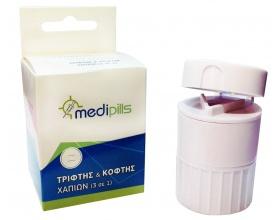 Medipills Τρίφτης και Κόφτης Χαπιών, 1τμχ
