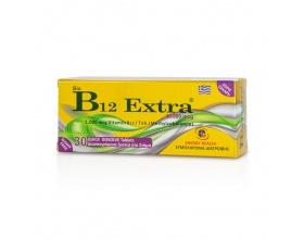 Medichrom Vitamin Bio B12 Extra, 30tabs