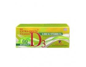 Medichrom Bio Extra Delta Vitamin D3 2000IU, 60tabs