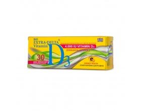 Medichrom Bio Extra-Delta Vitamin D3 4000IU, 30tabs