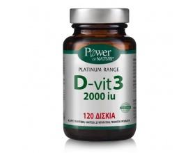 Power of Nature D-Vit3 Platinum Range Συμπλήρωμα Διατροφής D-Vit3 2000iu για την Ενίσχυση Ανοσοποιητικού & Μυοσκελετικού Συστήματος, 120caps