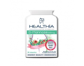 Healthia D-Mannose 500mg  Συμπλήρωμα Διατροφής για την Καλή Λειτουργία του Ουροποιητικού Συστήματος, 90Caps