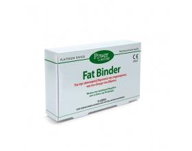 Fat Binder Μειώνει την Πρόσληψη Θερμίδων από το Λίπος της Διατροφής 32Caps