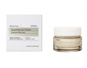 Korres White Pine Λευκή Πεύκη Κρέμα Νύχτας Αναπλήρωση Όγκου, Θρέψη & Βαθιές Ρυτίδες 40ml
