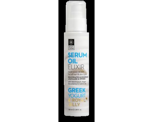 Bodyfarm Serum μαλλιών & σώματος με Γιαούρτι & βασιλικό πολτό, 100ml