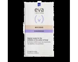 Intermed Eva Mycosis Κολπικό Υπόθετο για Μυκητιασικές Λοιμώξεις της Ευαίσθητης Περιοχής, 10 κολπικά ωοειδή υπόθετα